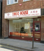 Timbo House Chinese Related Keywords & Suggestions - Timbo